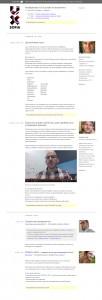 Оптимизация на съдържанието - резултатът