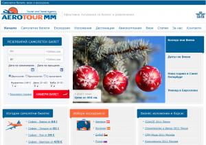 Начална страница и навигация на сайта след редизайн