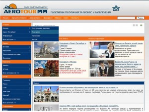Начална страница и навигация преди редизайн на сайта