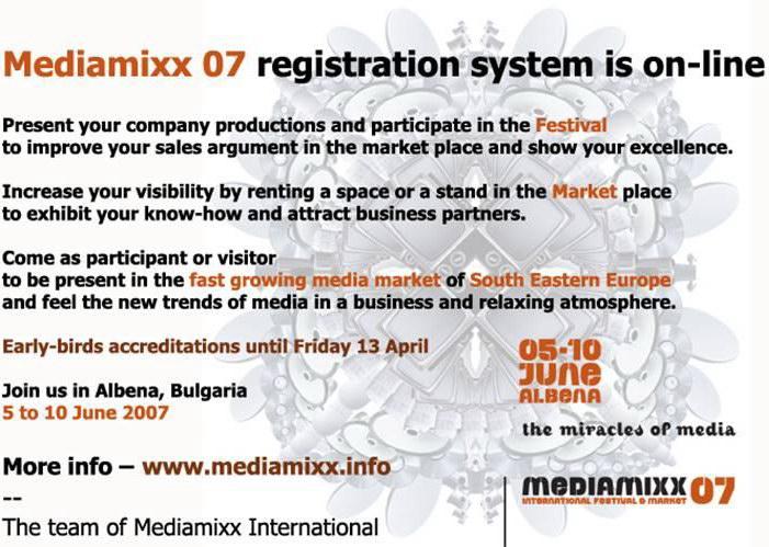 mediamixx2.jpg