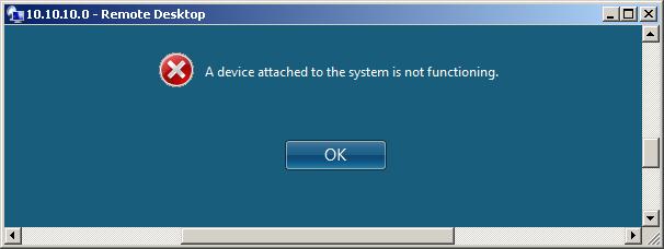 Критично съобщение, че устройство не работи