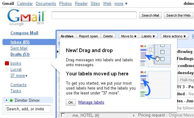 Екранна снимка на Джимейл със съобщение, казващо за промяна в етикетите и показващо къде са преместени.