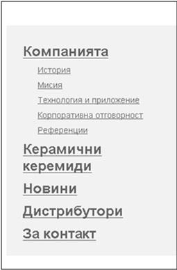 razpilqna_navigaciq_3