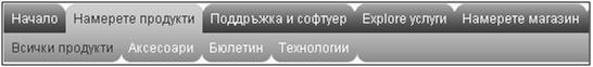 razpilqna_navigaciq_4