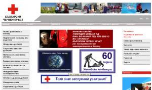 Начална страница на www.redcross.bg - сайта на Българския Червен Кръст - от 16 януари 2010 година